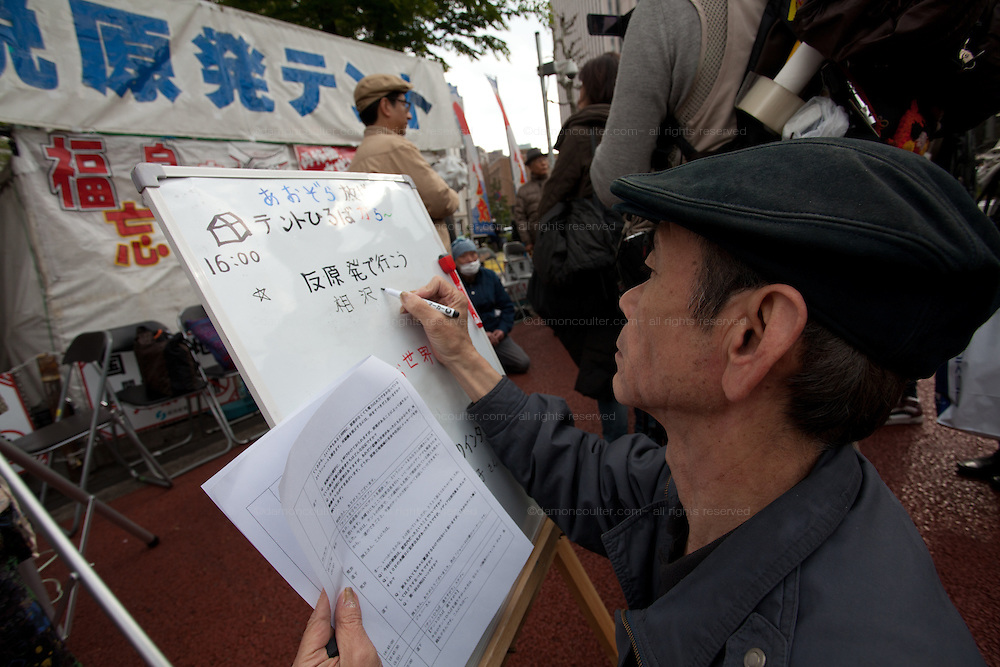 """Anti nuclear protestors at the Occupy Kasumigasaki camp outside the METI building in Kasumigaseki, Tokyo, Japan. Friday April 12th 2013. The camp has been in place since September 2011 resisting several attempts to remove it. It now faces a court order restricting access and protestors have been served with a order to pay """"rent"""" for their use of the land."""