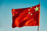 chinese flag floating China