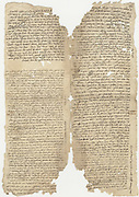 Derashot Fragment from an ancient 18th century Jewish sermons Manuscript written on paper in Oriental script in Hebrew. by Berakhah, Yitsḥaḳ; Kaẓin, Judah ben Yom Tov, 1708-1783; Landa'u Eliyahu; Deṿiḳ, Avraham; ʻAṭiyah Ḥayyim; ʻAntebi, Yitsḥaḳ; Shemu'el, Eliyahu; Tsiag, ʻEzra; Mantsur Marzuḳ, active 18th century; Algazi, Yom Ṭov ben Israel Jacob, 1727-1802; Modaʻi, Ḥayyim