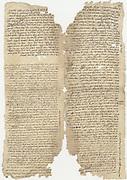 Derashot Fragment from an ancient 18th century Jewish sermons Manuscript written on paper in Oriental script in Hebrew. by Berakhah, Yitsḥaḳ; Kaẓin, Judah ben Yom Tov, 1708-1783; Landa'u Eliyahu; Deṿiḳ, Avraham; ʻAṭiyah Ḥayyim; ʻAntebi, Yitsḥaḳ; Shemu'el, Eliyahu; Tsiag, ʻEzra; Mantsur Marzuḳ, active 18th century; Algazi, Yom Ṭov ben Israel Jacob, 1727-1802; Modaʻi, Ḥayyim
