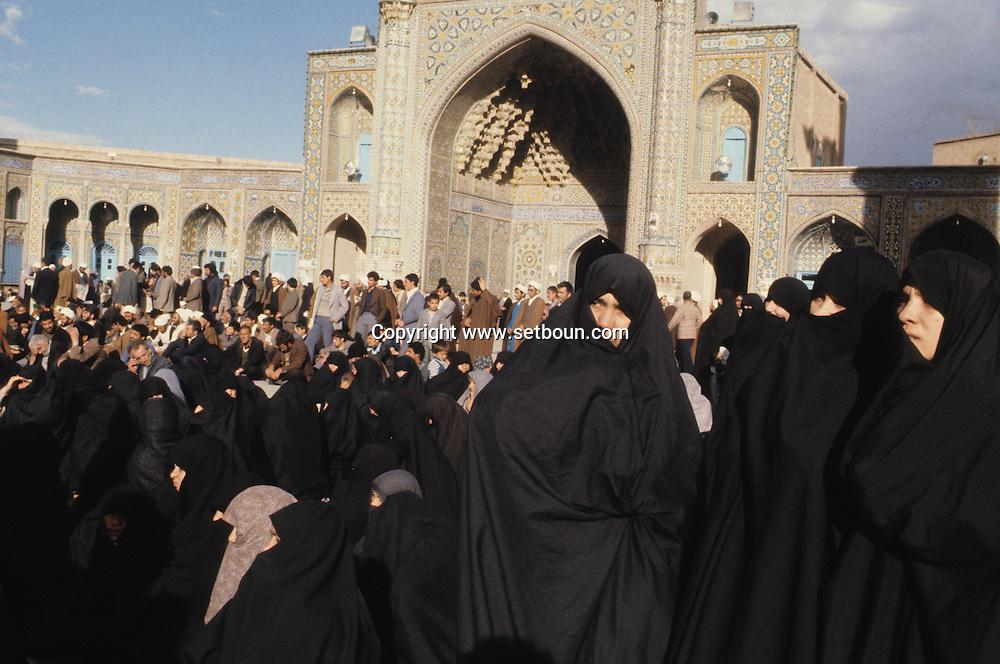 Iran - 04/04/1979 -  referendum for islamic constitution in qom  /// Qom ville sainte de l islam chiite, referendum pour la constitution islamique /// IRAN25532 20
