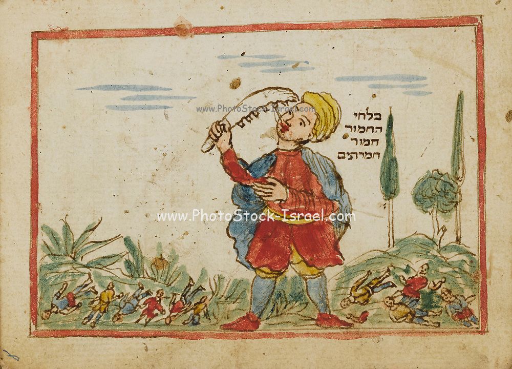 Samson fights the Philistines from an 18th century Hebrew Manuscript Tefilot u-piyuṭim (Prayers and songs) illuminated colour manuscript by Mordo, Eliʻezer;