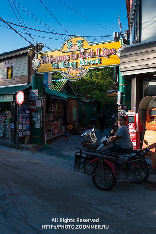 Walking street beginning with Welcome sign, Koh Lipe, Thailand