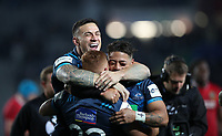 Rugby Union - 2017 British & Irish Lions Tour of New Zealand - The Blues vs. British & Irish Lions<br /> <br /> Sonny Bill Williams leads the celebrations as The Blues beat The Lions at Eden Park, Auckland.<br /> <br /> COLORSPORT/LYNNE CAMERON