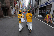 Two Japanese women who work as volunteer ministers in red-light district of Kabukicho in Shinjuku Tokyo, Japan. Friday May 22nd 2020