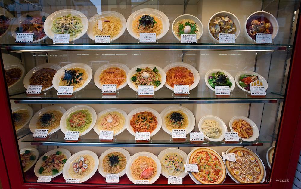 Food display of Popola Mama restaurant, Monzen Nakacho district, Tokyo, Japan
