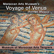 Pictures & Images of Museum of Moroccan Arts and Antiquities, Dar el Makhzen, Tangie -