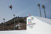Tyler Nicholson, Canada, during the mens snowboard big air qualification at the Pyeongchang 2018 Winter Olympics on February 21st 2018, at the Alpensia Ski Jumping Centre in Pyeongchang-gun, South Korea