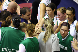 A. Coach of Slovenian team Goran Jovanovic  at basketball qualification match of women division B  between National teams of Slovenia and Netherlands, on August 27, 2008, in Vitranc Hall, Kranjska Gora. Win of NED 83:81. (Photo by Vid Ponikvar / Sportida)