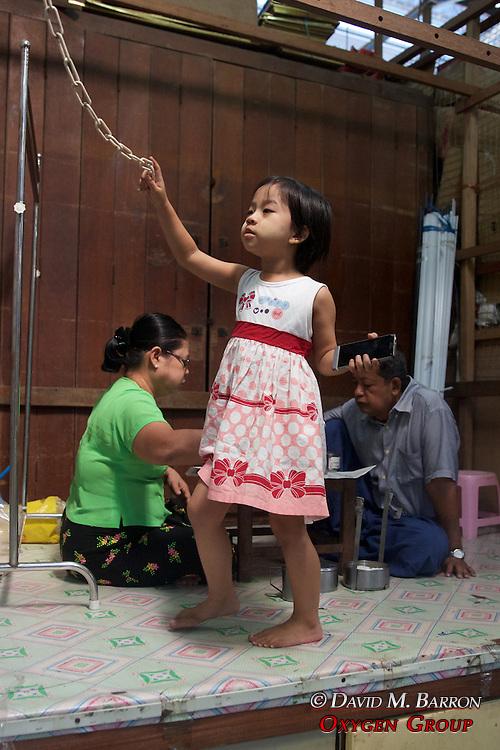 Daughter Of Merchants Playing, Gyee Zai Market