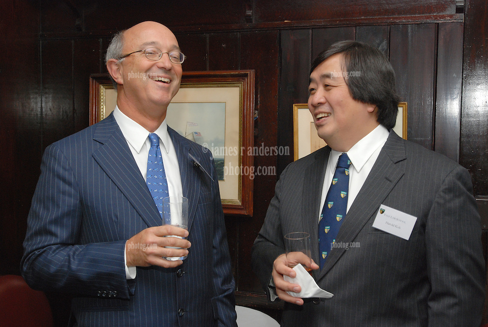 "Harold Koh on right at the Maurice R. ""Hank"" Greenberg Reception, 21 Club NYC, 18 Sept 2007, Honoring the endowment of the David Boies Professorship of Law at Yale Law School"