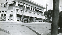 1913 Cahuenga Blvd. & Hollywood Blvd.