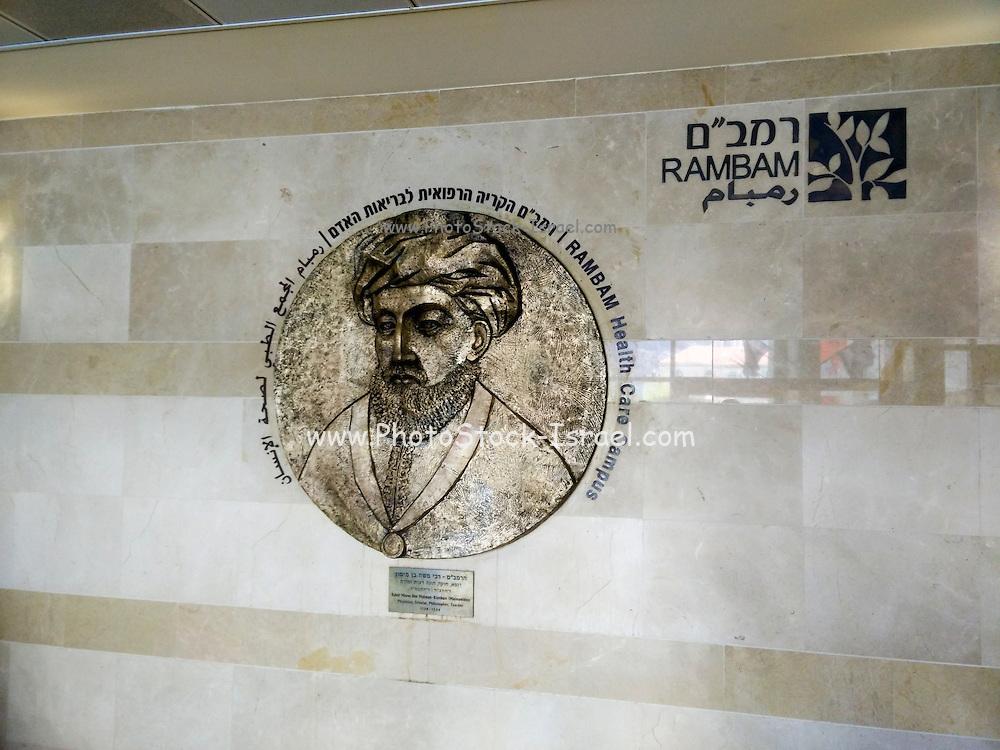 RAMBAM Medical centre, Haifa, Israel named in honour of Maimonides (Rabbi Moshe ben Maimon, Torah scholar and physician 1138-1204)