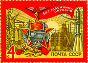 A stamp printed in the USSR devoted to Soviet space science, from Soviet propagation series, circa 1971