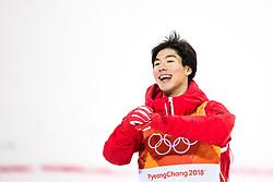 February 12, 2018 - Pyeongchang, SOUTH KOREA - 180212  Daichi Hara of Japan, Bronze, celebrates after the menÃ•s moguls final during day three of the 2018 Winter Olympics on February 12, 2018 in Pyeongchang..Photo: Carl Sandin / BILDBYRN / kod CS / 57999_286 (Credit Image: © Carl Sandin/Bildbyran via ZUMA Press)
