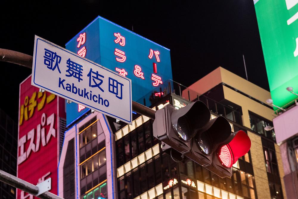 Kabukicho & a red light.