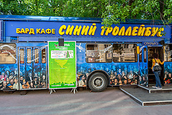 stock photo of a food truck in russia