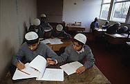 United Kingdom. Birmingham. A private Islamic school in Birmingham that educates only boys.  The construction.  Birmingham  UnitedKingdom     /  Ecole islamique privée à Birmingham qui donne, un enseignement uniquement aux garçons. L'école pour les filles étant en construction.. Coventry islamic boy school .  Birmingham  Grande Bretagne
