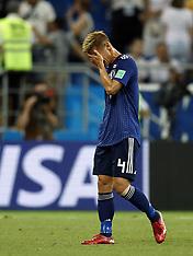 Belgium v Japan - 02 July 2018