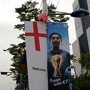 England flag on street advertising for the World Cup