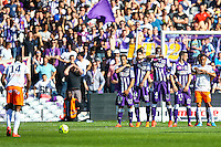 Mur Toulouse - 12.04.2015 - Toulouse / Montpellier - 32eme journee de Ligue 1 <br />