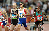 Friidrett Olympiske Leker / OL / 2008 16.08.2008 <br /> 1500 m <br /> Mehdi Baala , FRA , Augustine Kiprono Choge , KEN , Nicholas Willis , NZL