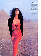 Magali Amadei.<br /> Harper's Bazaar Italy Fashion Editorial circa late 1980s. Egypt.<br /> Style Editor Emina Yukovic.<br /> <br /> Gear:<br /> Nikon F2A, Nikon F3, Nikon F4, 85mm F1.4 200mm F2.0 <br /> Metz 45 CT-1 Flash.<br /> Black and White Kodak 35mm Tri-X ISO 400-800 push +1 <br /> Ilford Gallerie Bromide Photographic Paper Grade 3<br /> Hand Toned with Berg Tone. Air Dry, Pressed.<br /> Color Kodak EES 400 shot at 800-1200 process +1 special temperature control above normal Transparency Film.