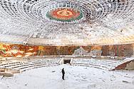 The ruins of communistic memorial