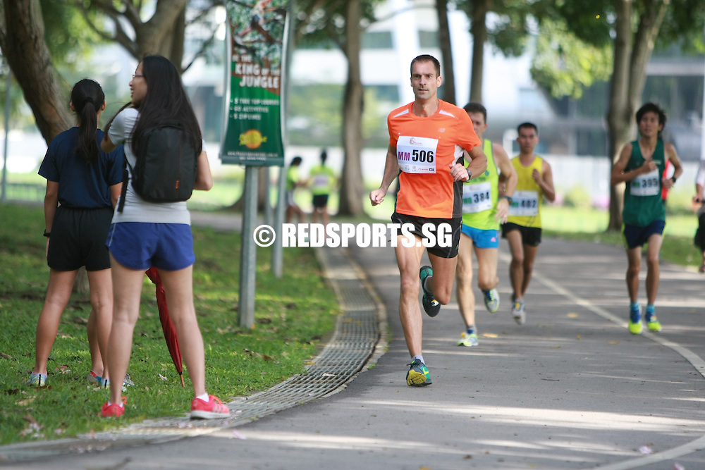 Singapore Athletics Cross Country Championships 2016