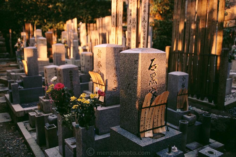 Cemetery near the Yasaka-Jinji shrine in Kyoto, Japan.
