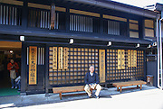 old town , Takayama, Japan