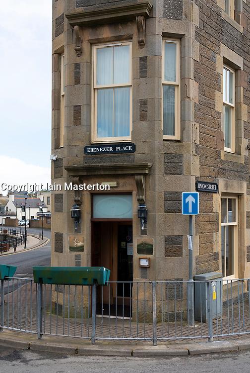 Ebenezer Place in  Wick, the world's shortest Street at 1.6m long,  Scotland, UK