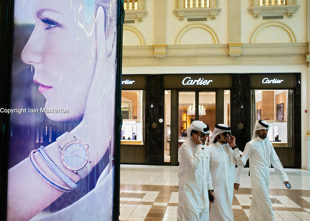 Advertising billboard in upmarket Villagio Mall in Doha Qatar