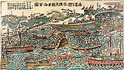 Naval battle: Ships and small boats battling near a fort with multiple gun ports. Some of the ships are steam- powered. Japanese print c1895-1900.