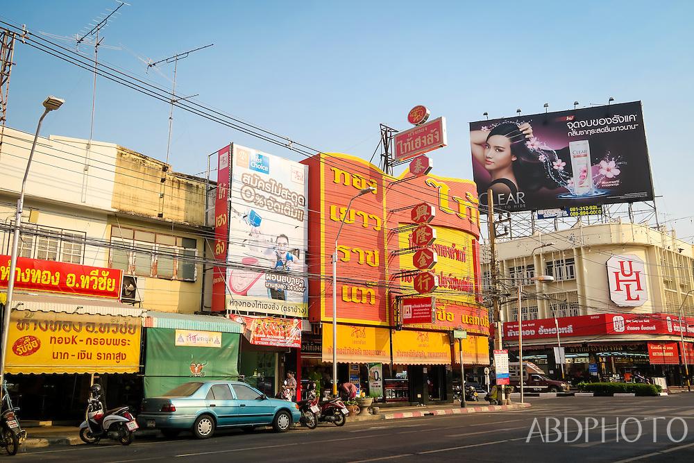korat nakhon ratchasima thailand
