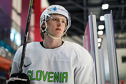 Jan Drozg during team Slovenia practice at IIHF World Championship DIV. I Group A Kazakhstan 2019, on May 4, 2019 in Barys Arena, Nur-Sultan, Kazakhstan. Photo by Matic Klansek Velej / Sportida