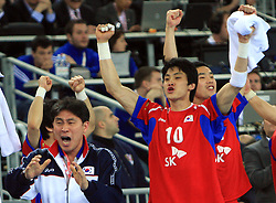 Team of Korea (Chanyong Park  (10) of Korea) celebrates during 21st Men's World Handball Championship 2009 Main round Group I match between National teams of Slovakia and Korea, on January 24, 2009, in Arena Zagreb, Zagreb, Croatia.  (Photo by Vid Ponikvar / Sportida)