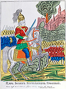 Ivan IV Vasilyevich (Ivan the Terrible 1530-1584) Tsar of Russia from 1533, leading his army at the Siege of Kazan, August 1552.  Ivan, sword in hand, mounted on white charger.  Popular coloured Russian print, 1850.