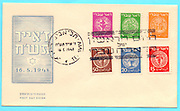 First day cover of Doar Ivri (Hebrew Post) are stamps that were issued prior to declaration of the state of Israel before the actual name of the country was chosen, hence the name Hebrew Post.