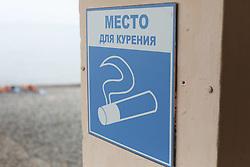 June 16, 2018 - Sochi, Rússia - SOCHI, SC - 16.06.2018: GENERAL PHOTOS SOCHI 2018 - Place plate with permission to smoke in Sochi in Russia. (Credit Image: © Ricardo Moreira/Fotoarena via ZUMA Press)