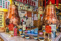 Kowloon, Hong Kong, China- June 9, 2014: seafood restaurants in the Temple street market Tsim Sha Tsui