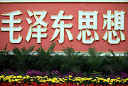 """Chinese characters spell out """"Mao Zedong Thought"""" in front of Zhongnanhai, which is the residence of China's leadership in central Beijing."""
