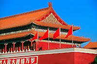 Tiananmen (Gate of Heavenly Peace), Beijing, China