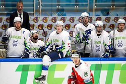 Bench of team Slovenia during ice hockey match between Hunngary and Kazakhstan at IIHF World Championship DIV. I Group A Kazakhstan 2019, on May 3, 2019 in Barys Arena, Nur-Sultan, Kazakhstan. Photo by Matic Klansek Velej / Sportida