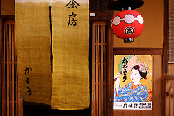 Detailof traditional architecture and design of entrance to teahouse in Gion district of Kyoto Japan Views of old wooden buildings in historic Gion district of Kyoto Japan