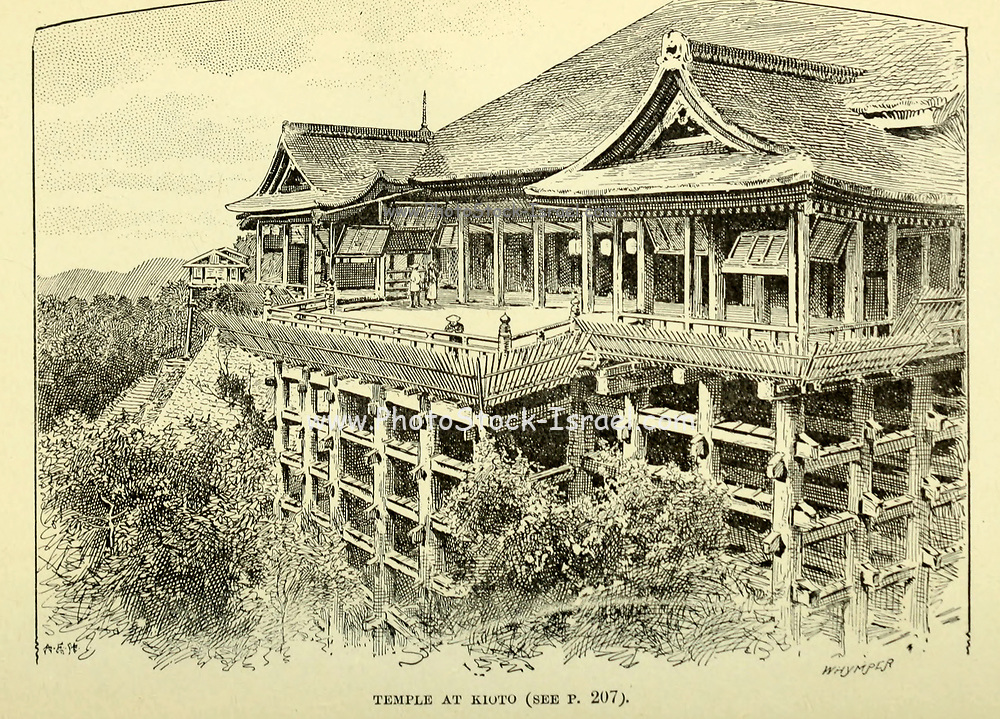 Temple at Kioto [Kyoto, Japan] from the book ' Rambles in Japan : the land of the rising sun ' by Tristram, H. B. (Henry Baker), 1822-1906. Publication date 1895. Publisher New York : Revell