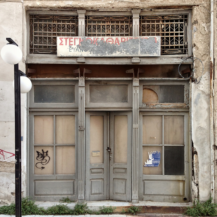 A closed down dry cleaners in Solonos Str, Volos