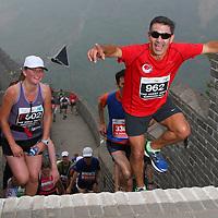 Great Wall of China Marathon, Saturday 18 May 2013