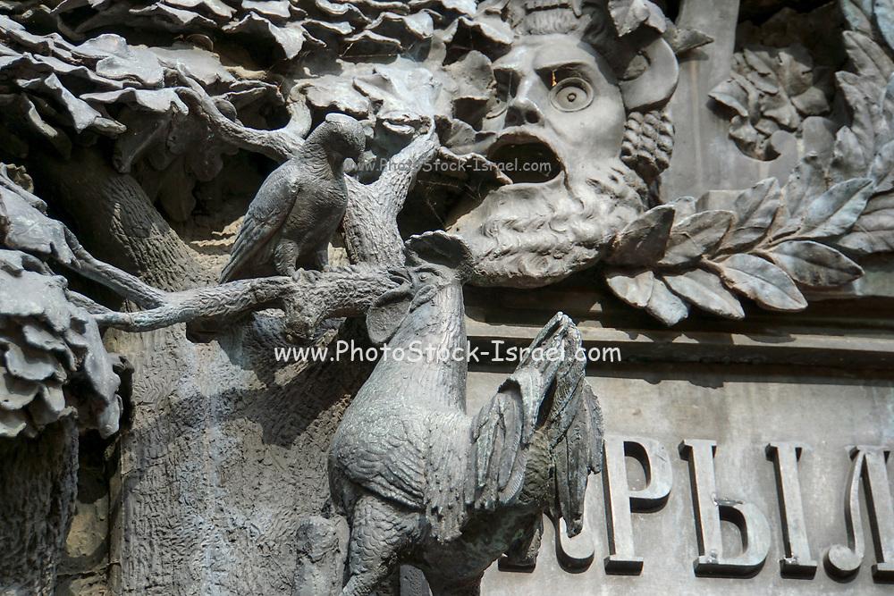 Details of the Ivan Andreyevich Krylov monument in the Summer Garden, saint Petersburg, Russia