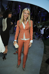 CAPRICE BOURRET at the annual Serpentine Gallery Summer Party sponsored by Canvas TV  the new global arts TV network, held at the Serpentine Gallery, Kensington Gardens, London on 9th July 2009.